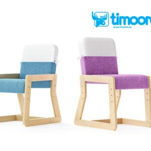 "SIMPLE - krzesełko ""UpME"""